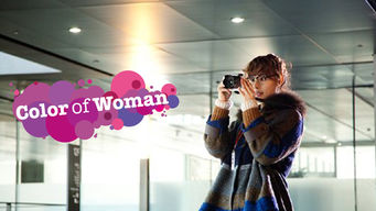 Color of Woman: Season 1