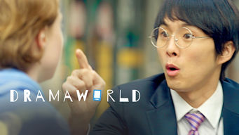 Dramaworld: Season 1